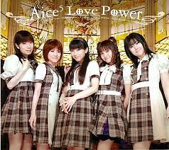 Love Power  - Aice5