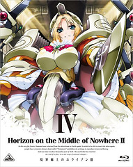 Horizon on the Middle of Nowhere II SPECIAL CD IV