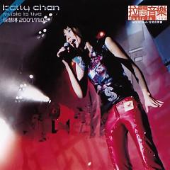 拉阔音乐演唱会2001 (Disc 2) / Music Is Live 2001