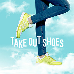 Take Out Shoes - Han Groo