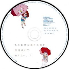 Ano Hi Mita Hana no Namae wo Bokutachi wa Mada Shiranai Original Soundtrack Vol2
