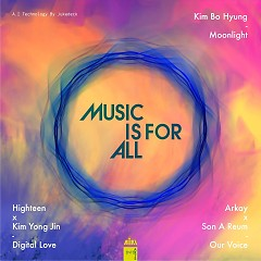 Music Is For All (EP) - Kim Bo Hyung ((SPICA))