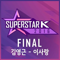 Superstar K 2016 Final - Kim Young Geun