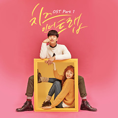 Cheese In The Trap OST Part.1