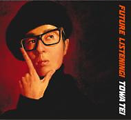 Future Listening! + Future Recall 3 CD2 - TOWA TEI