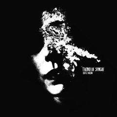 Deus Ex Machina (EP)