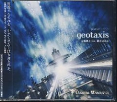 ORBITAL MANEUVER phase : one geotaxis