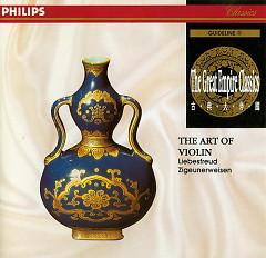 The Great Empire Classics 05: The Art Of Violin