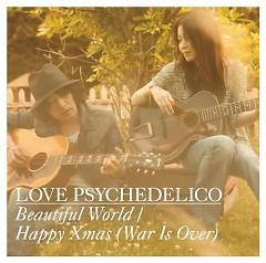 Beautiful World / Happy Xmas (War Is Over)