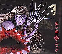 Houmura Uta Bonus Disc