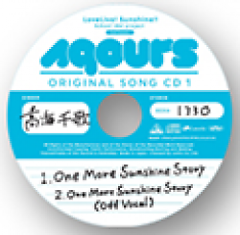 Aqours ORIGINAL SONG CD 1 - Inami Anju