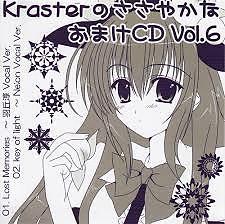 Kraster Modest Bonus CD Vol.6