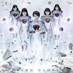 'Z' no Chikai - Momoiro Clover Z