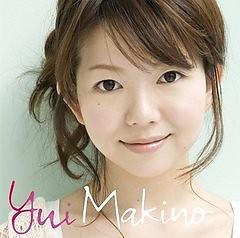 お愿いジュンブライト (Onegai Junbright)  - Yui Makino