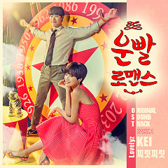 Lucky Romance OST Part.1 - Kei (Lovelyz)