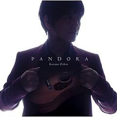 Pandora - Kotaro Oshio
