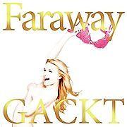 Faraway ~Hoshi ni Negai wo~