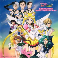 Sailor Moon Sailor Stars Music Collection Vol. 2(CD1) - Sailor Moon