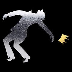 The Mountain Has Fallen (EP) - DJ Shadow
