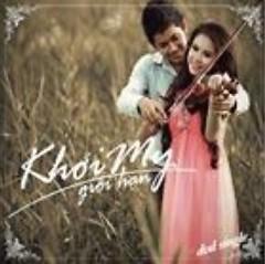Album Giới Hạn (Single) - Khởi My