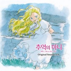 When Marnie Was There (Omoide no Marnie) OST CD2