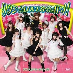 Watashi Love na Otome! - Afilia Saga East