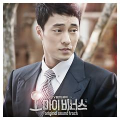 Oh My Venus OST Part.3 - Lyn,Shin Yong Jae