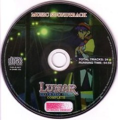 Lunar Silver Star Story Complete Music Soundtrack