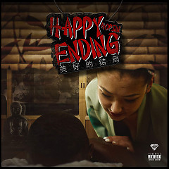 Happy Ending (Single) - Hopsin