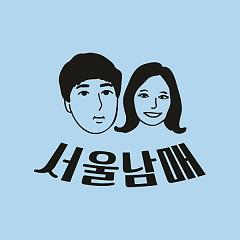 Pyongyang Noodles (Single) - Seoul Nammae