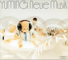 Neue musik (CD3)