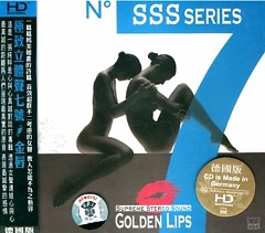 Supreme Stereo Sound Collection No.7 - Golden Lips