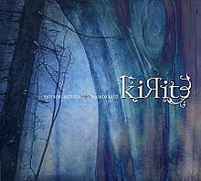 KiRite