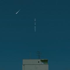 To My Star (Single) - Lee Mi York