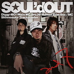And 7 - Soul'd Out