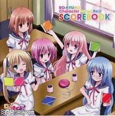 RO-KYU-BU! Character Songs Best - SCOREBOOK - RO-KYU-BU!