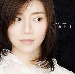 Watashi (わたし; Me)