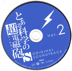 Toaru Kagaku no Railgun S Original Soundtrack Vol.2