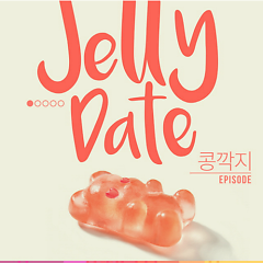 Jelly Date - Joa Band