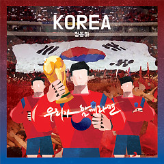 KOREA (Single)