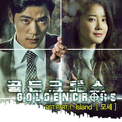 Golden Cross OST Part.1 - Mose