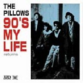 90's My Life Returns - The Pillows