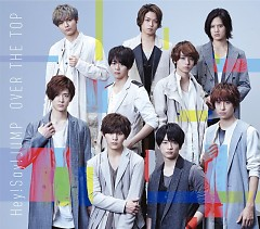 OVER THE TOP - Hey! Say! JUMP
