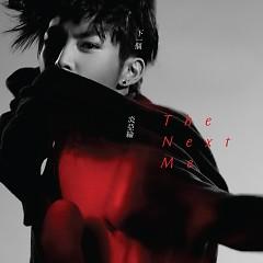 下一個炎亞綸/ The Next Me (CD1) - Viêm Á Luân