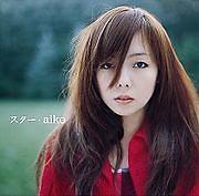 Star - Aiko