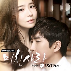 Crazy Love OST Part.4