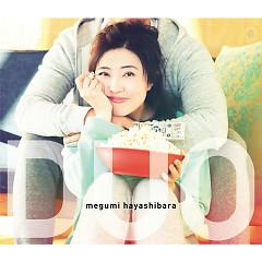 Duo CD1 - Hayashibara Megumi