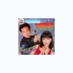 Album Vương Linh - Cẩm Tiên -