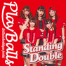 Standing Double