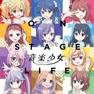 ON STAGE LIFE (Taishi ReMix)